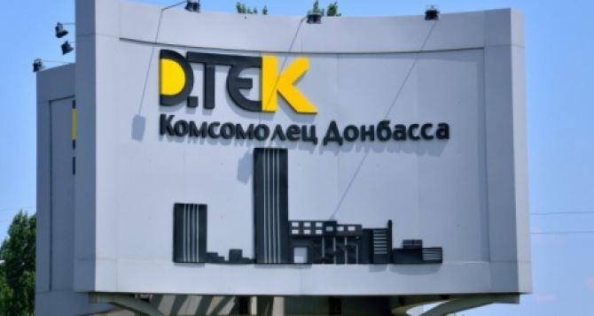 Шахта «Комсомолец Донбасса» после перехода под юрисдикцию ДНР возобновит работу в конце марта