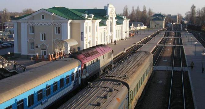 Из-за взрывов на складах боеприпасов изменены маршруты некоторых поездов
