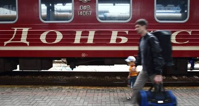 В Луганской области проверяют переселенцев (видео)