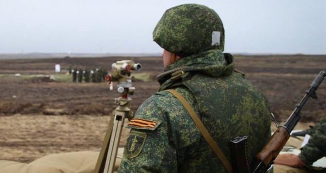 Киевские силовики 12 раз засутки нарушили режим тишины