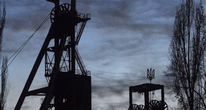 В самопровозглашенной ДНР сохранят трудовые права работников украинских предприятий, перешедших под внешнее управление