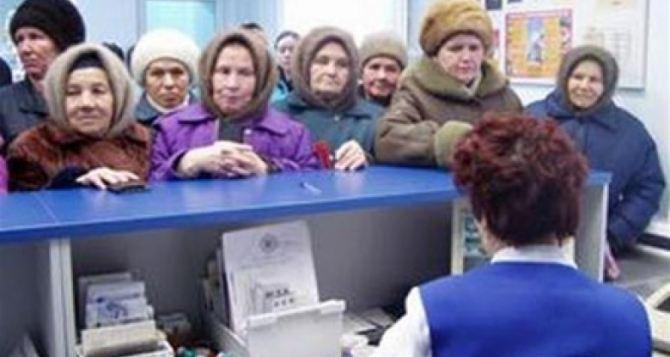 Пенсия работающих пенсионеров в рб