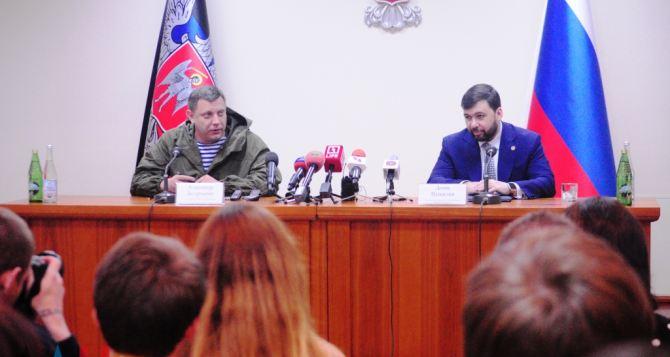 С предателями нам не по пути. —Захарченко о возможном возвращении Януковича в Донецк