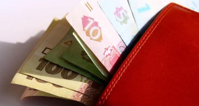 В Луганской области средняя зарплата составляет 4637 грн.