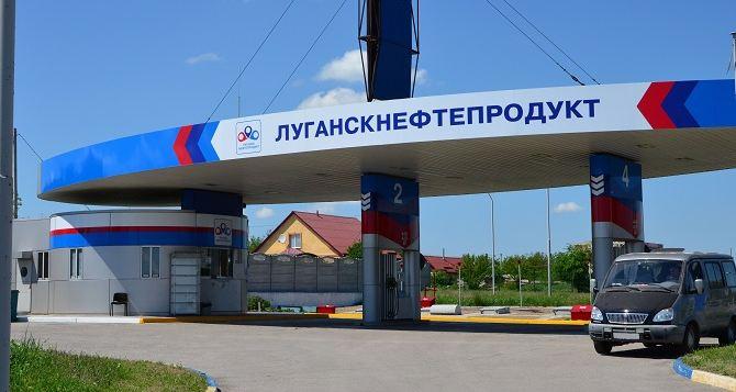 Цены на бензин и дизтопливо на заправках Луганска