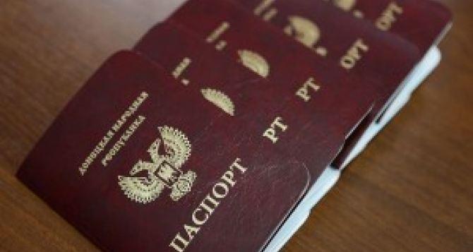 В самопровозглашенной ДНР расширили перечень граждан, которые имеют право на получение паспорта ДНР
