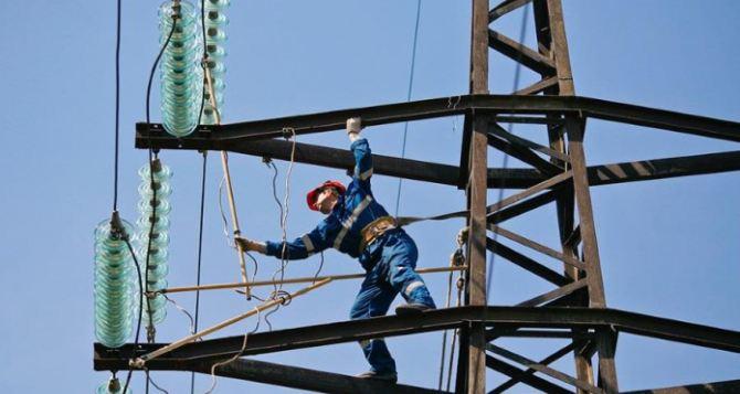 В Авдеевке восстановлено электроснабжение