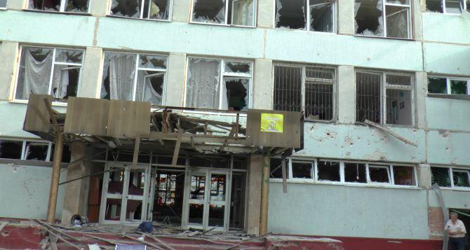 Школу №51 в Луганске восстановят к 1сентября