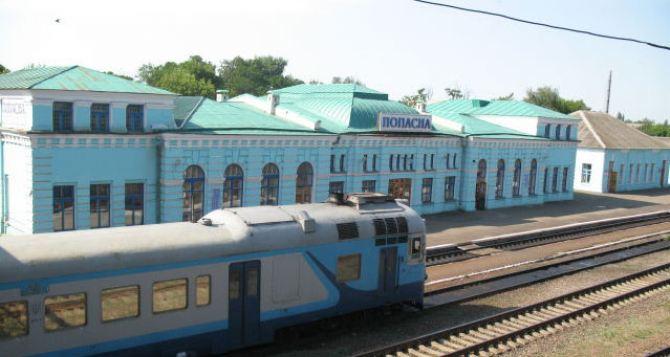 Открыто новое пригородное ж/д сообщение «Попасная— Северск»