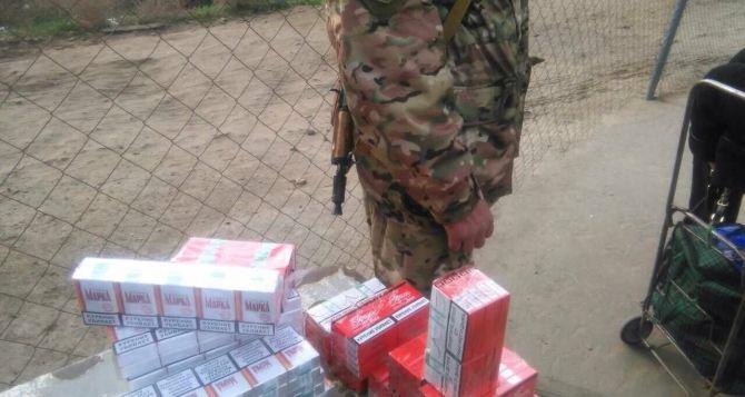 Из Луганска в Станицу Луганскую пытались незаконно пронести 180 пачек сигарет (фото)