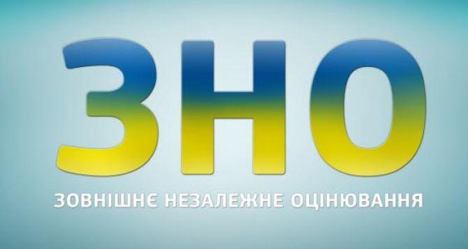 В Харьковской области будут сдавать ВНО 15 тысяч абитуриентов