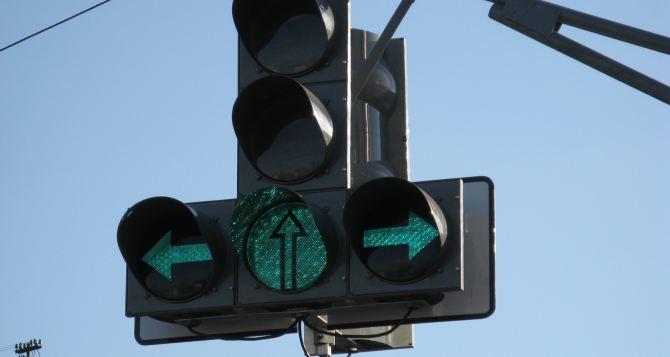 В Луганске установили 52 новых светодиодных светофора
