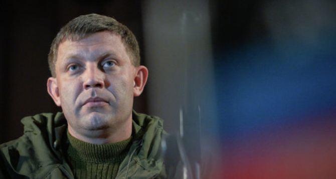 Захарченко 14апреля проведет прямую линию с жителями Украины