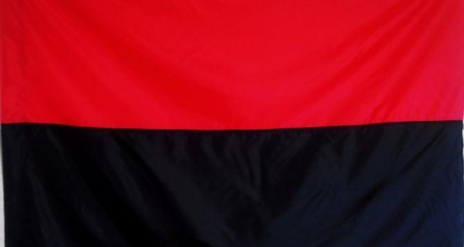 На военном полигоне под Харьковом приказали убрать все красно-черные флаги. —Соцсети