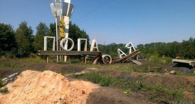 porno-luganskaya-oblast