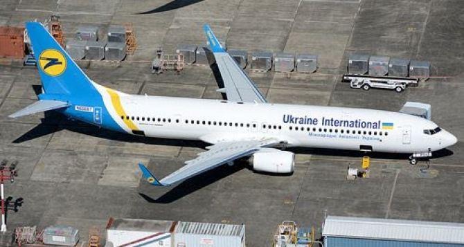 Возобновлено авиасообщение между  Харьковом и Кутаиси