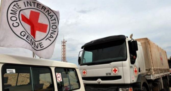 Красный Крест отправил на Донбасс более 200 тонн гуманитарной помощи