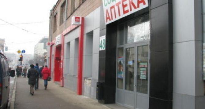 В Харькове по программе «Доступные лекарства» работают 50 аптек