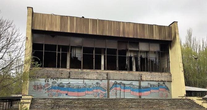 В Донецке сгорел кинотеатр «Донецк»