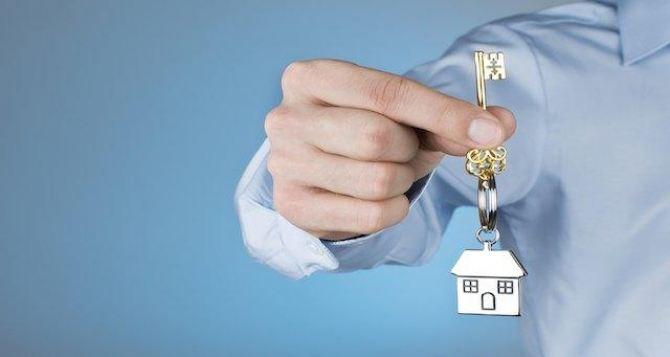 В ЛНР заработала комиссия по легализации оформленной в Украине недвижимости