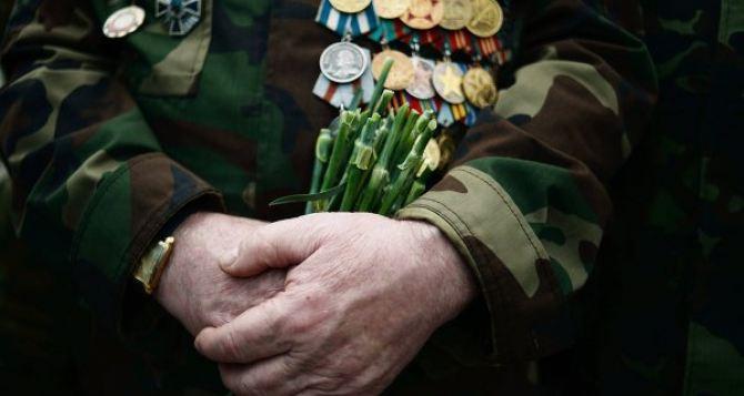 80 тысяч харьковских ветеранов получат выплаты к 5мая