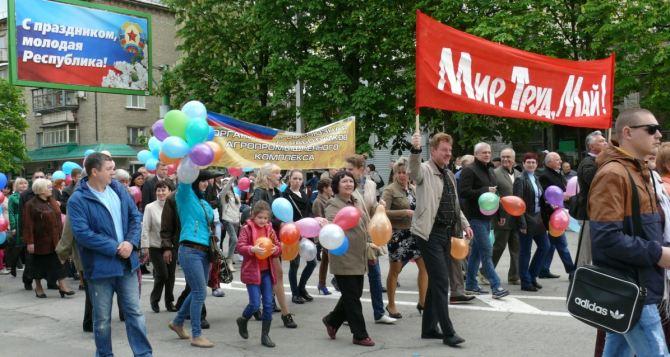 В Луганске пройдет первомайская демонстрация
