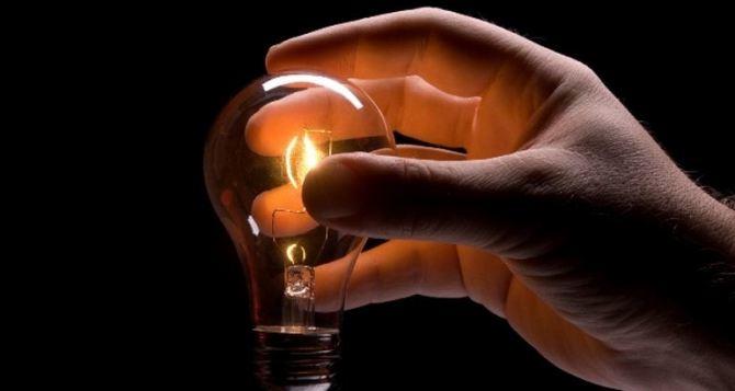 В «Укрэнерго» подтвердили отключение света в самопровозглашенной ЛНР