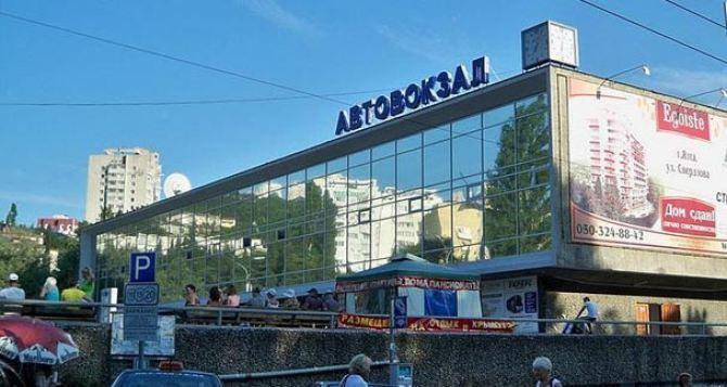 Из Харькова пустят дополнительные автобусы в Прагу