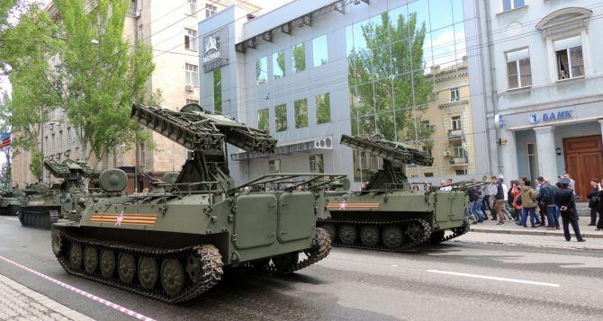 В ДНР рассказали и показали, какая военная техника проедет по центру Донецка в День Победы