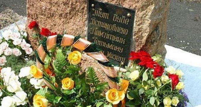 В Харьковской области появится памятник Ивану Мазепе