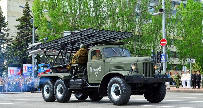 В Донецке проведут 4 масштабные репетиции военного парада