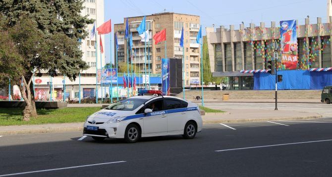 Празднование 1мая в Луганске обошлось без серьезных правонарушений