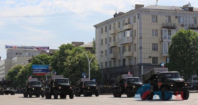 План мероприятий в Луганске на 9мая