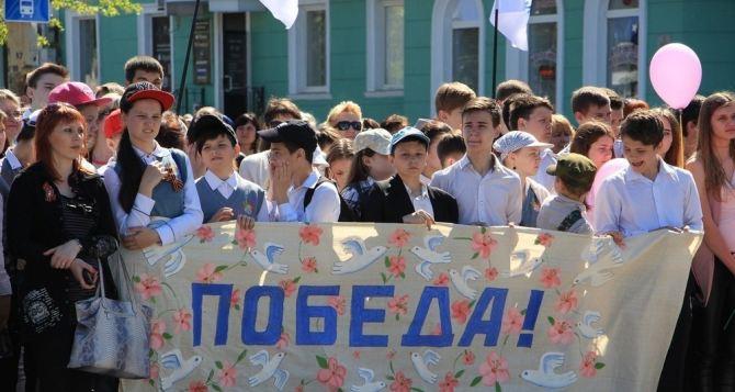 В Луганске прошел митинг в честь Дня Победы (фото)