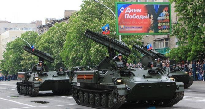 В Луганске 9мая прошел военный парад (фото)