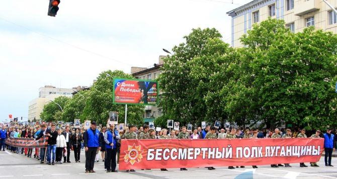 Непарадные размышления о дне Победы в Луганске