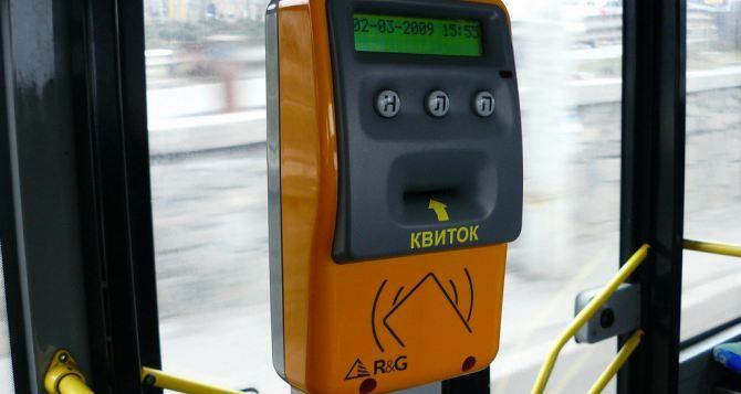 В Харькове разрабатывают систему «Электронный билет»