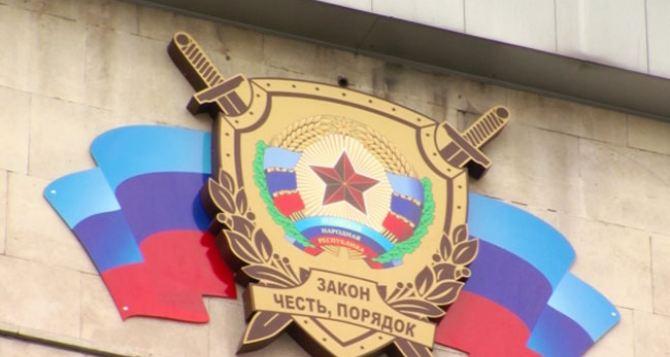 В самопровозглашенной ЛНР проверяют учреждения на наличие символов государственной власти