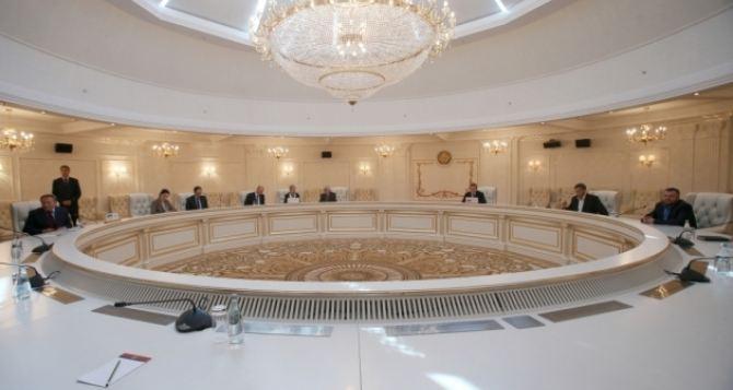Сегодня в Минске хотят обсудить особый статус Донбасса