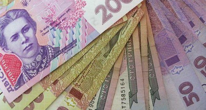 В Луганской области средняя зарплата составляет 5648 гривен