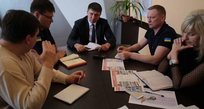 В Луганской области создадут центры общественной безопасности