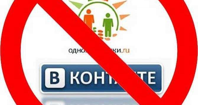 Блокировка российских веб-ресурсов будет стоить Украине $1миллиард