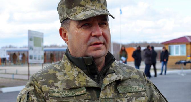 Вариант силового возвращения Донбасса не рассматривается. —Полторак