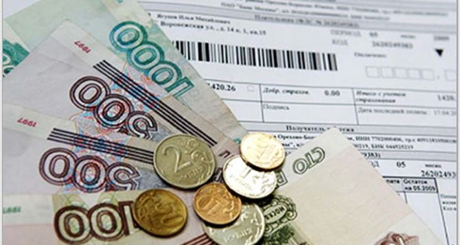 Жители ДНР задолжали за коммунальные услуги почти 45 миллионов рублей