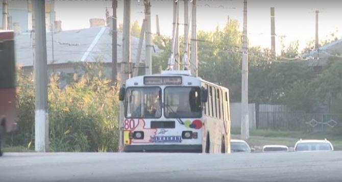 В Лисичанске подорожал проезд в троллейбусах