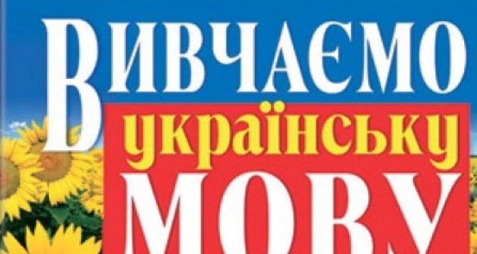 В Мариуполе все школы переведут на украинский язык
