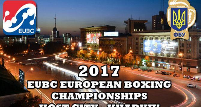 В Харькове пройдет чемпионат Европы по боксу