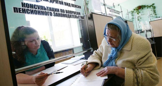 Украинские пенсионеры будут получать выплаты по месту фактического проживания