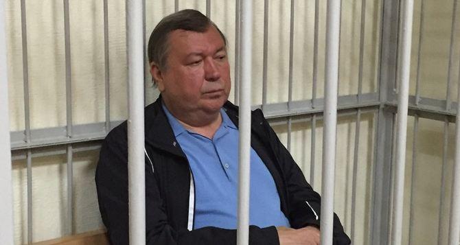 Суд отпустил экс-главу Луганской области под залог