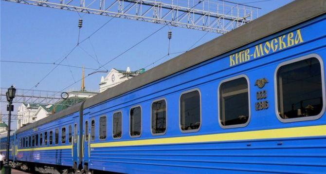 С 1июля может полностью прекратиться железнодорожное сообщение между Россией и Украиной. —СМИ